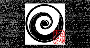 logo Suishinkai Dojo