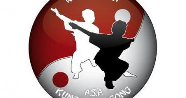 logo_wu_xi_quan